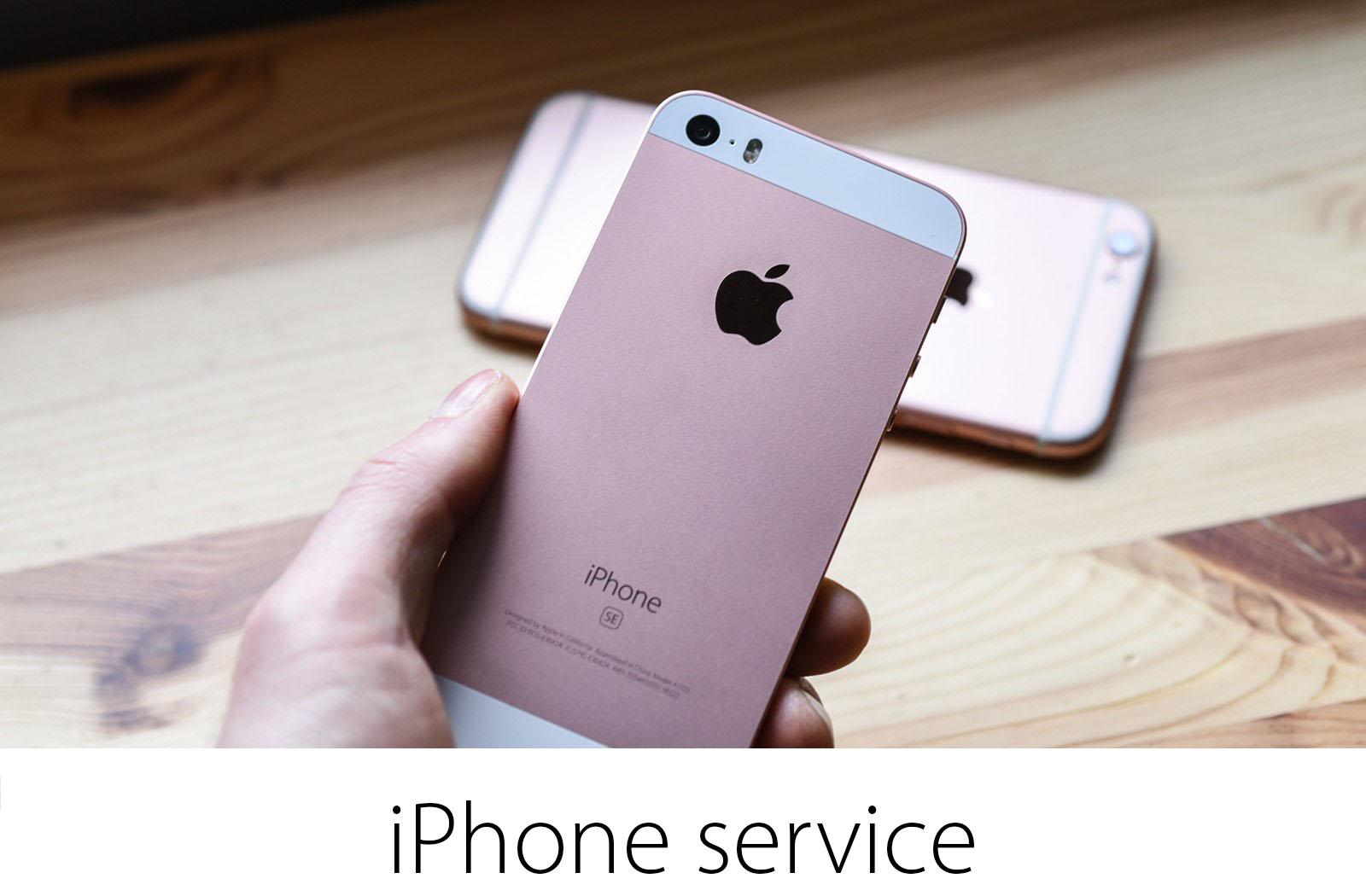 iphoneservice